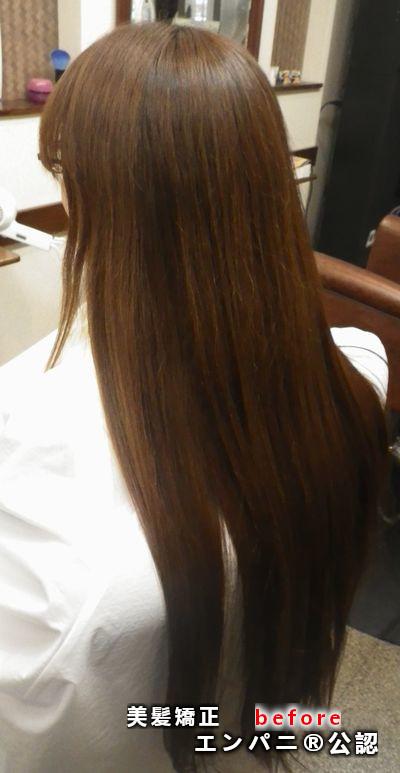 松戸縮毛矯正情報|美髪化ストレートヘアはトリートメント不要技術で