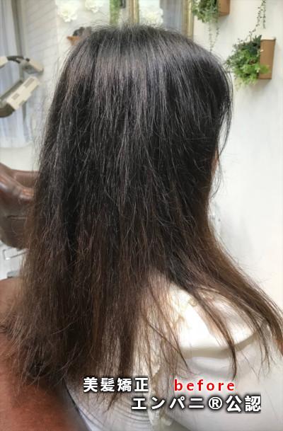 千葉縮毛矯正癖で悩む方に最も必要な重要情報